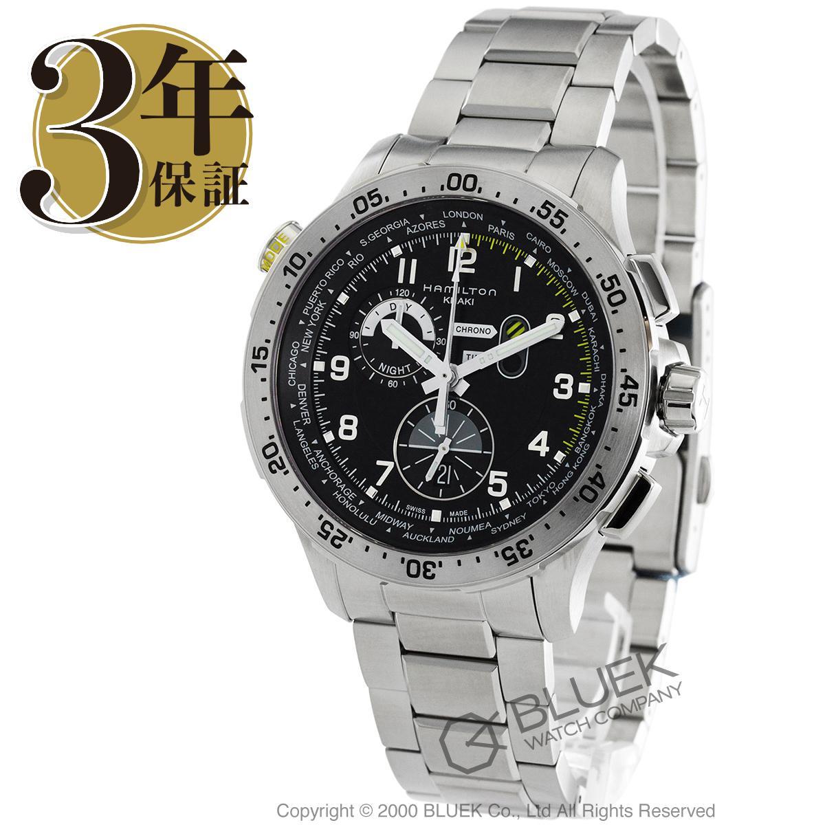 ハミルトン カーキ アビエーション ワールドタイマー クロノグラフ 腕時計 メンズ HAMILTON H76714135_3