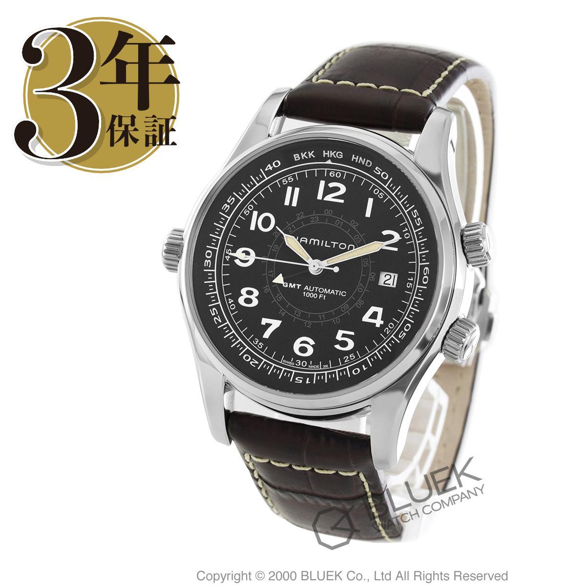 【1,000円OFFクーポン対象】ハミルトン カーキ ネイビー UTC GMT 300m防水 腕時計 メンズ HAMILTON H77505535_8