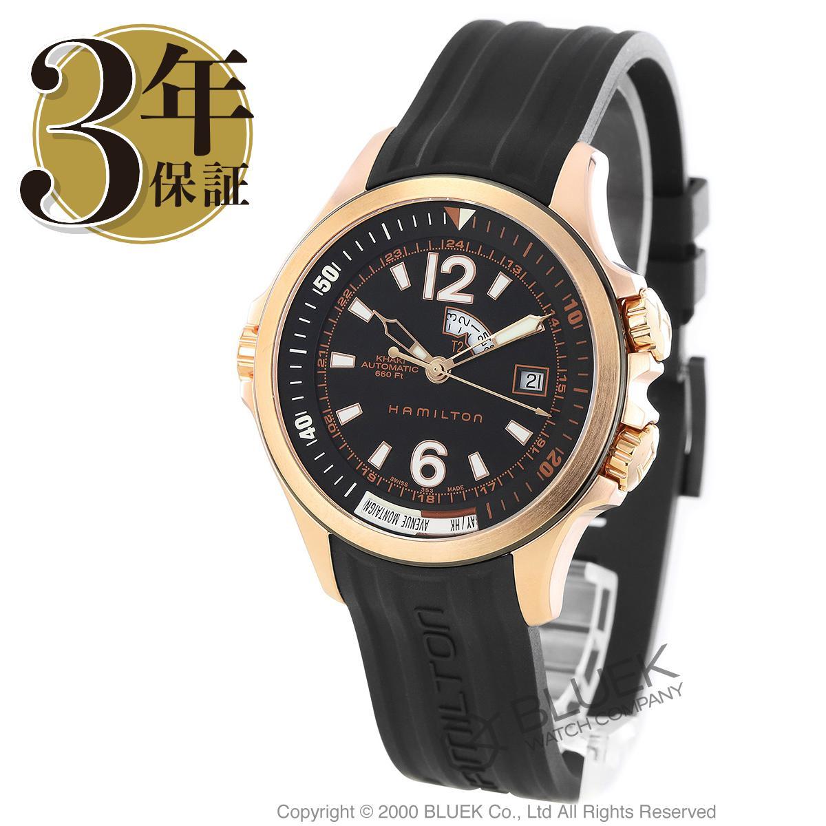 ハミルトン カーキ ネイビー GMT 腕時計 メンズ HAMILTON H77545735_3