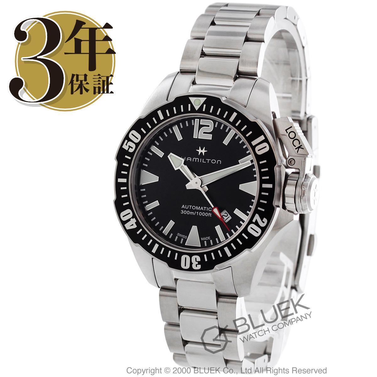 ハミルトン カーキ ネイビー オープンウォーター 300m防水 腕時計 メンズ HAMILTON H77605135_3