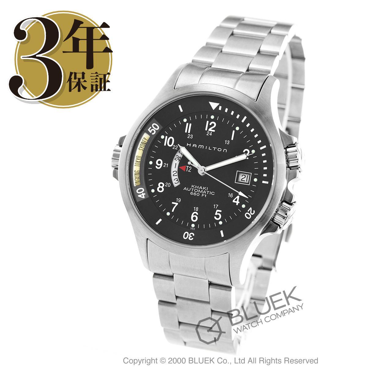 【最大3万円割引クーポン 11/01~】ハミルトン カーキ ネイビー GMT 腕時計 メンズ HAMILTON H77615133_8
