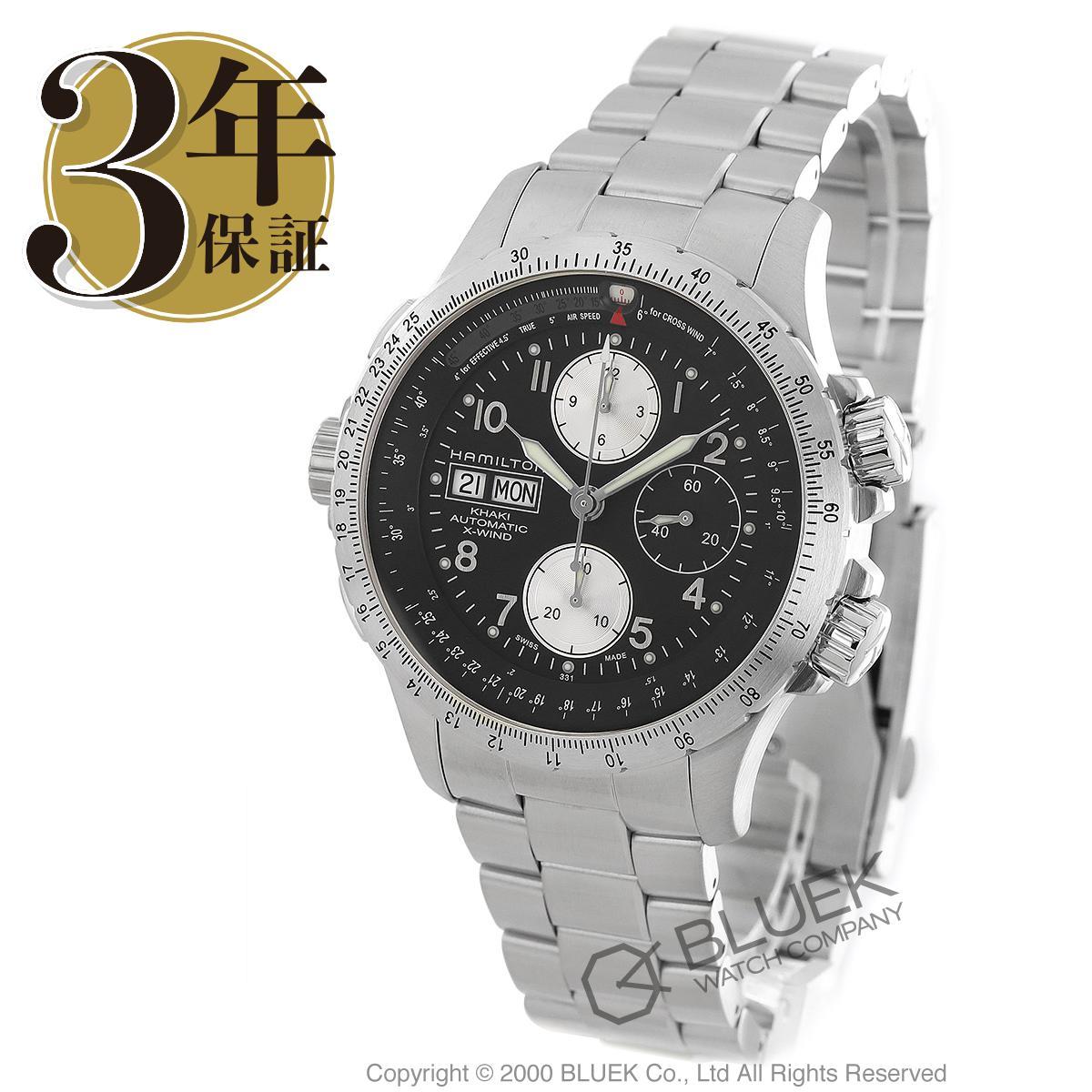 ハミルトン カーキ アビエーション X-ウィンド クロノグラフ 腕時計 メンズ HAMILTON H77616133_3