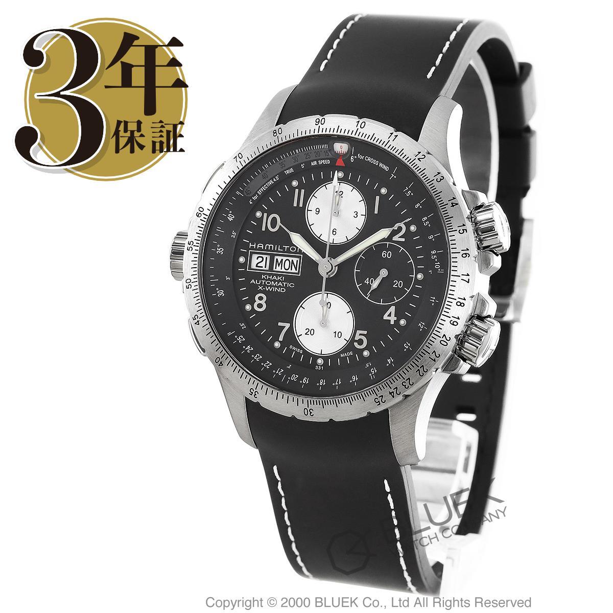 ハミルトン カーキ アビエーション X-ウィンド クロノグラフ 腕時計 メンズ HAMILTON H77616333_3