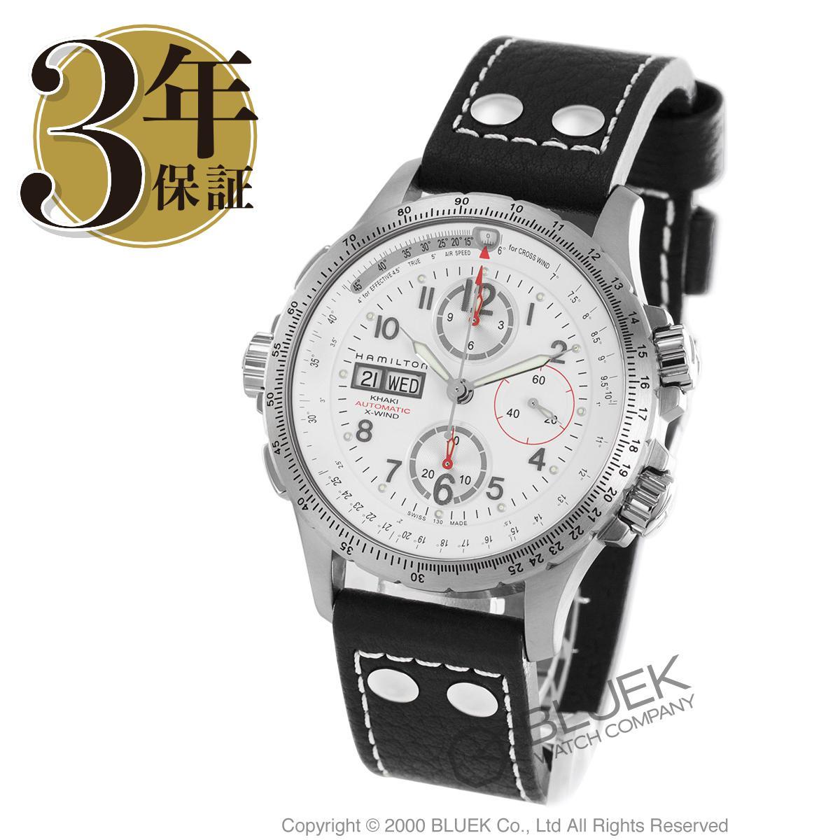ハミルトン カーキ アビエーション X-ウィンド クロノグラフ 腕時計 メンズ HAMILTON H77656713_3