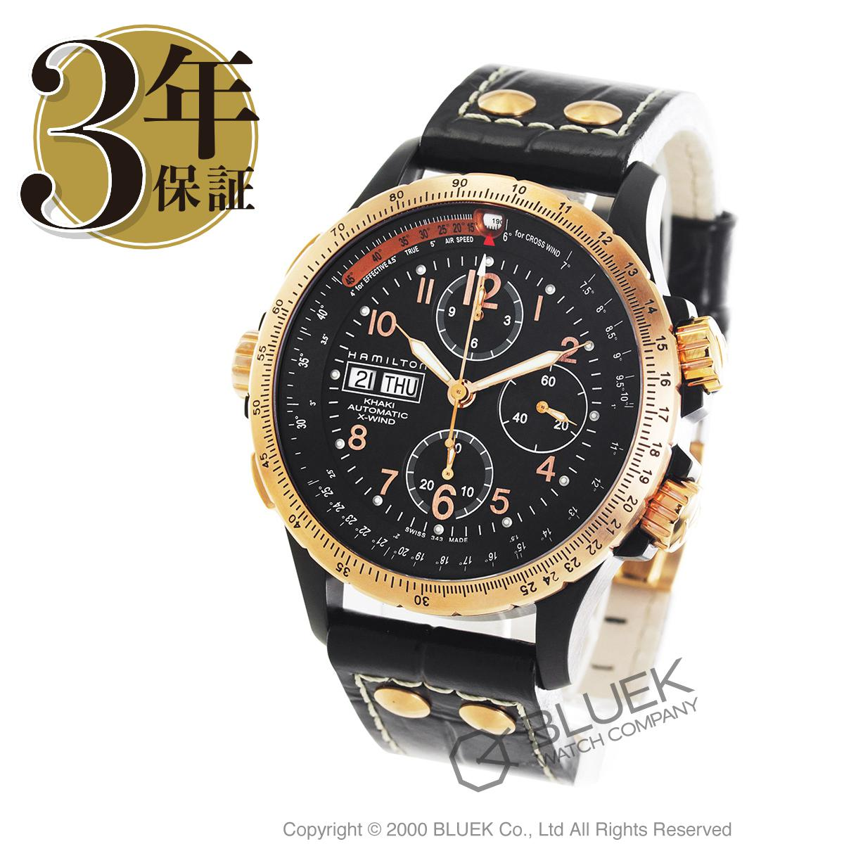 ハミルトン カーキ アビエーション X-ウィンド クロノグラフ 腕時計 メンズ HAMILTON H77676733_3