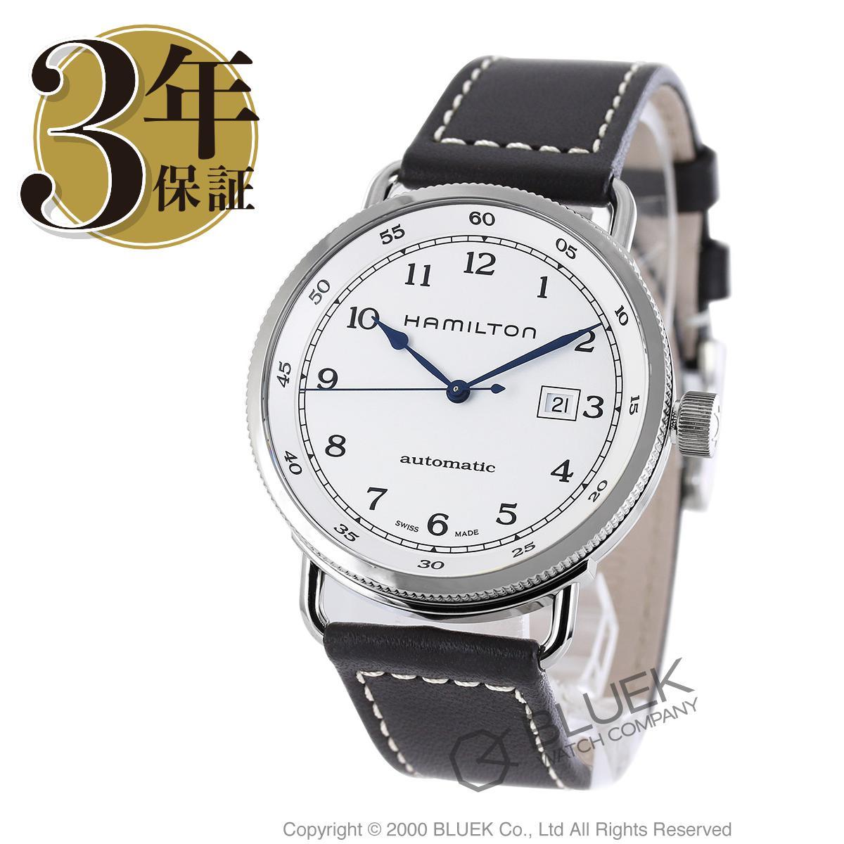 【最大3万円割引クーポン 11/01~】ハミルトン カーキ ネイビー パイオニア 腕時計 メンズ HAMILTON H77715553_8
