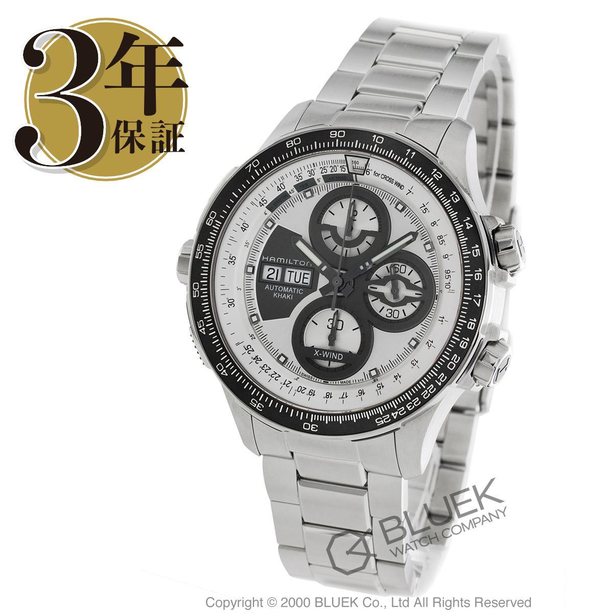 【3,000円OFFクーポン対象】ハミルトン カーキ アビエーション X-ウィンド 世界限定1999本 クロノグラフ 腕時計 メンズ HAMILTON H77726151_8
