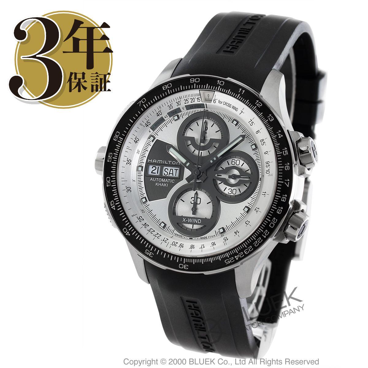 ハミルトン カーキ アビエーション X-ウィンド 世界限定1999本 クロノグラフ 腕時計 メンズ HAMILTON H77726351_8