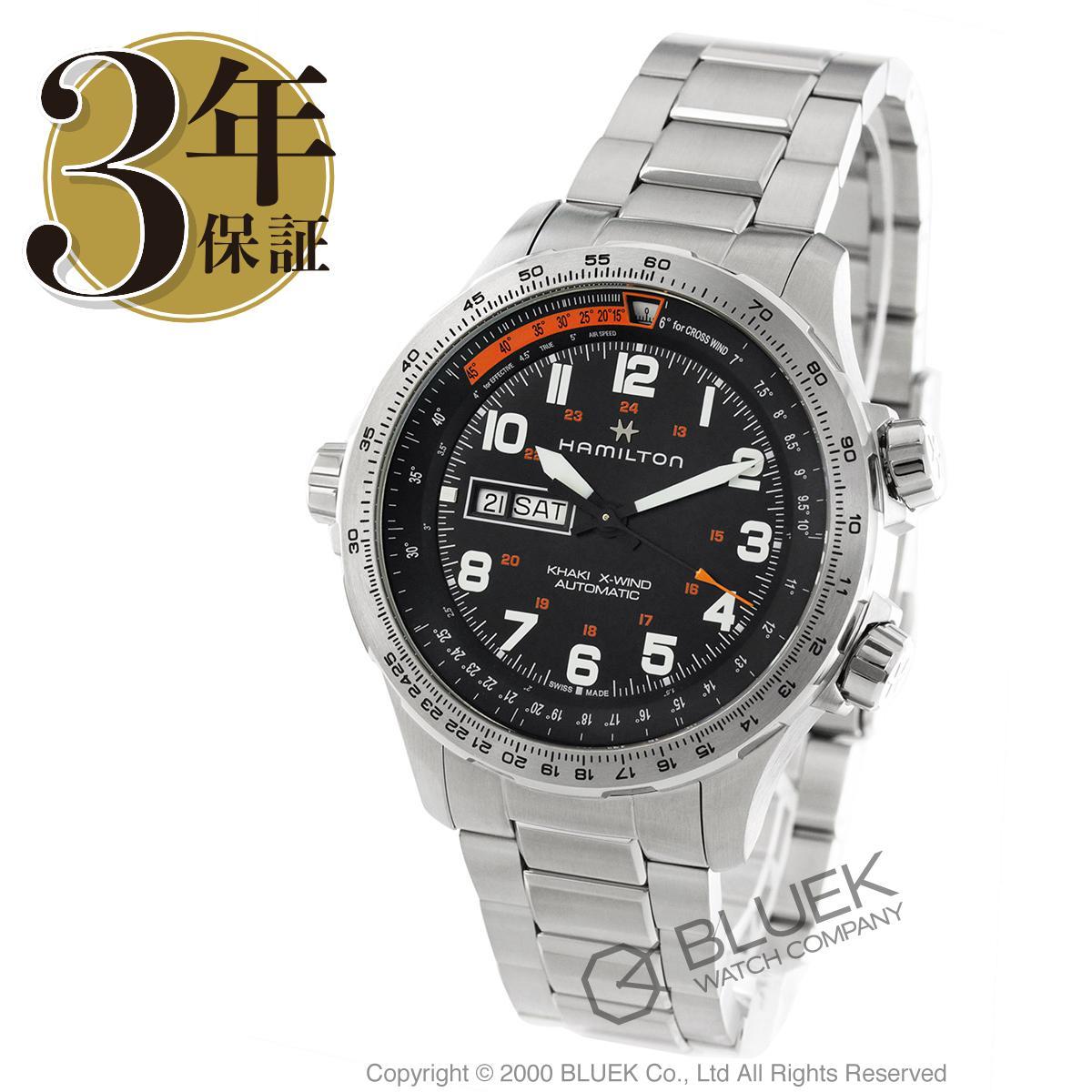 ハミルトン カーキ アビエーション X-ウィンド 腕時計 メンズ HAMILTON H77755133_8