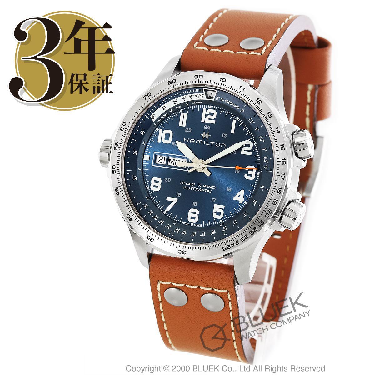 ハミルトン カーキ アビエーション X-ウィンド 腕時計 メンズ HAMILTON H77765541_3