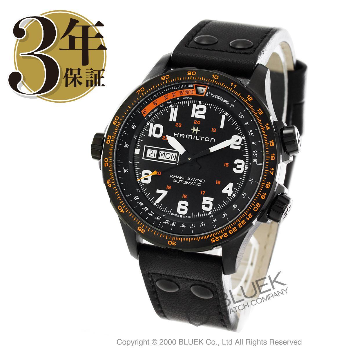 【1,000円OFFクーポン対象】ハミルトン カーキ アビエーション X-ウィンド 腕時計 メンズ HAMILTON H77785733_8