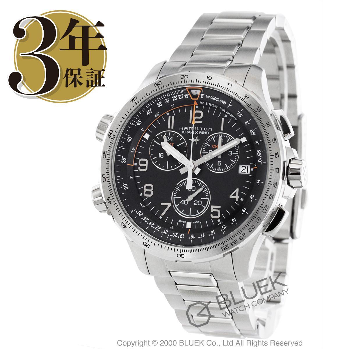 ハミルトン カーキ アビエーション X-ウィンド クロノグラフ GMT 腕時計 メンズ HAMILTON H77912135_8