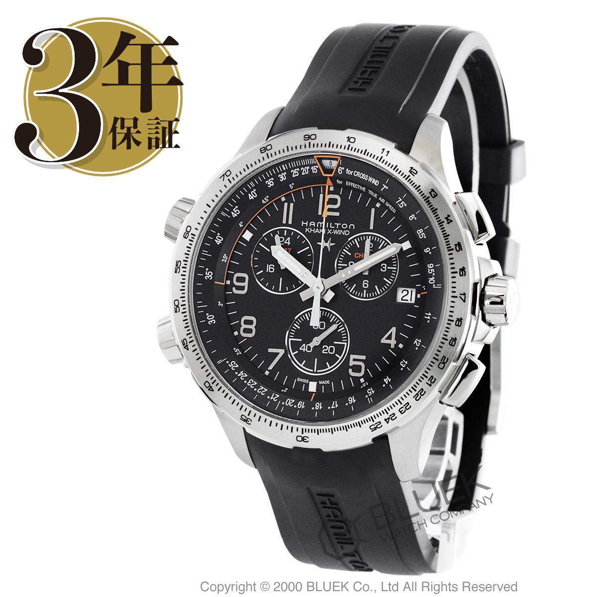 ハミルトン カーキ アビエーション X-ウィンド クロノグラフ GMT 腕時計 メンズ HAMILTON H77912335_8 バーゲン 成人祝い ギフト プレゼント