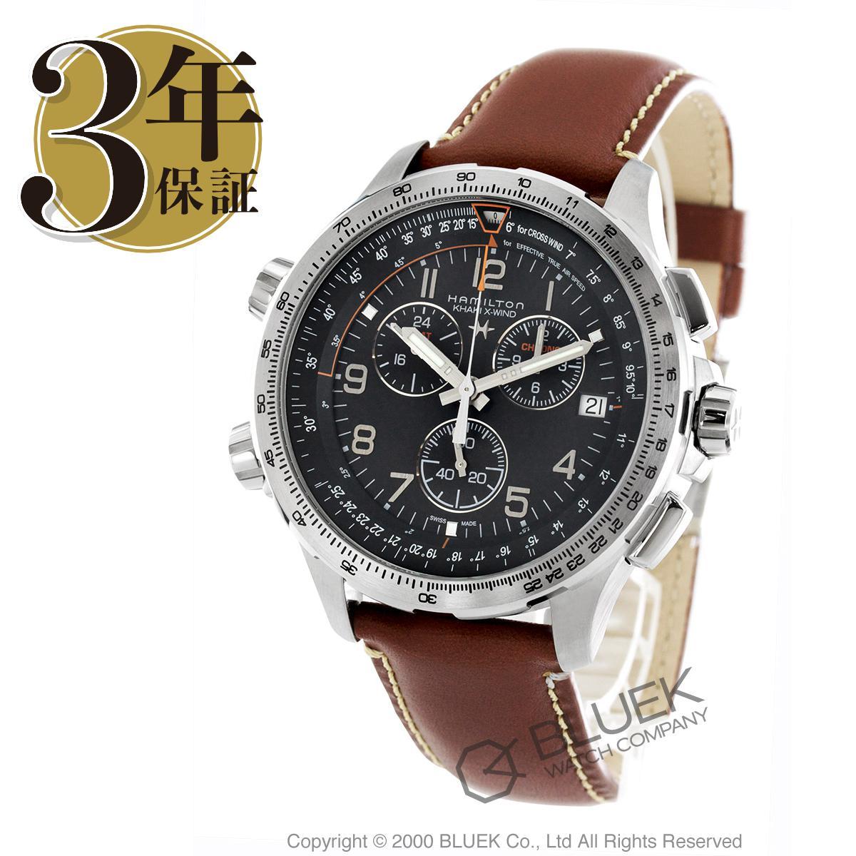 ハミルトン カーキ アビエーション X-ウィンド クロノグラフ GMT 腕時計 メンズ HAMILTON H77912535_8 バーゲン 成人祝い ギフト プレゼント