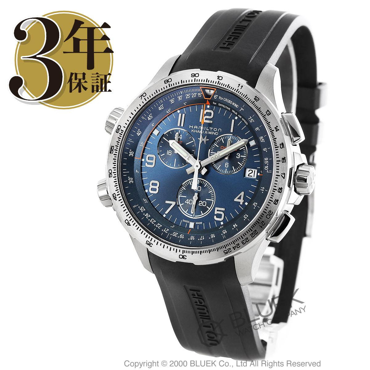 ハミルトン カーキ アビエーション X-ウィンド クロノグラフ GMT 腕時計 メンズ HAMILTON H77922341_3