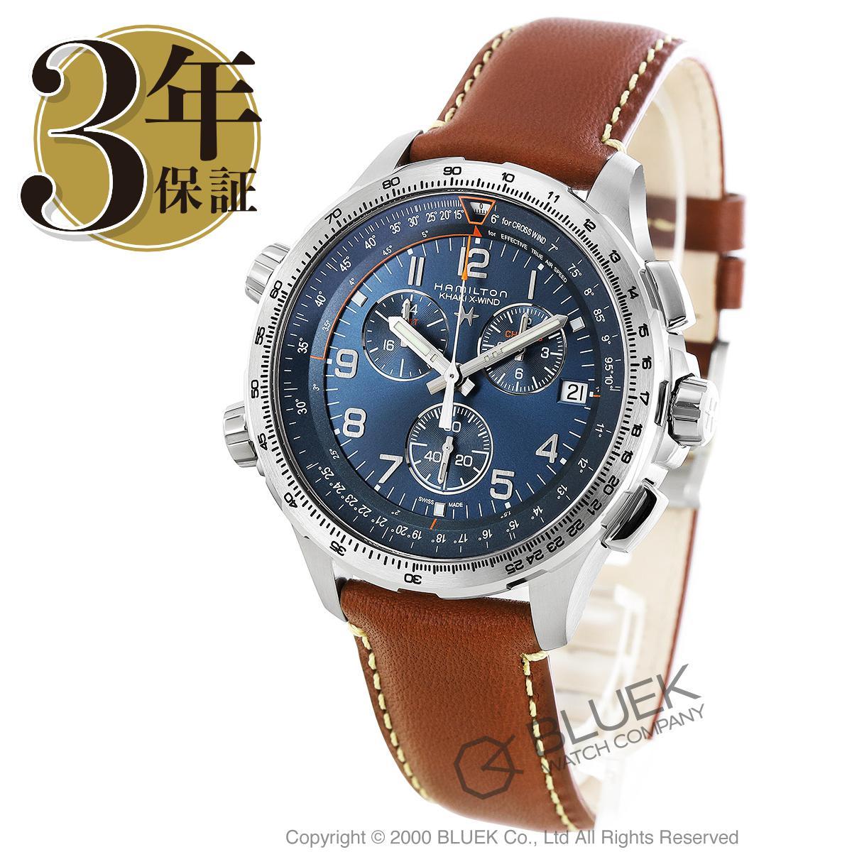 ハミルトン カーキ アビエーション X-ウィンド クロノグラフ GMT 腕時計 メンズ HAMILTON H77922541_3
