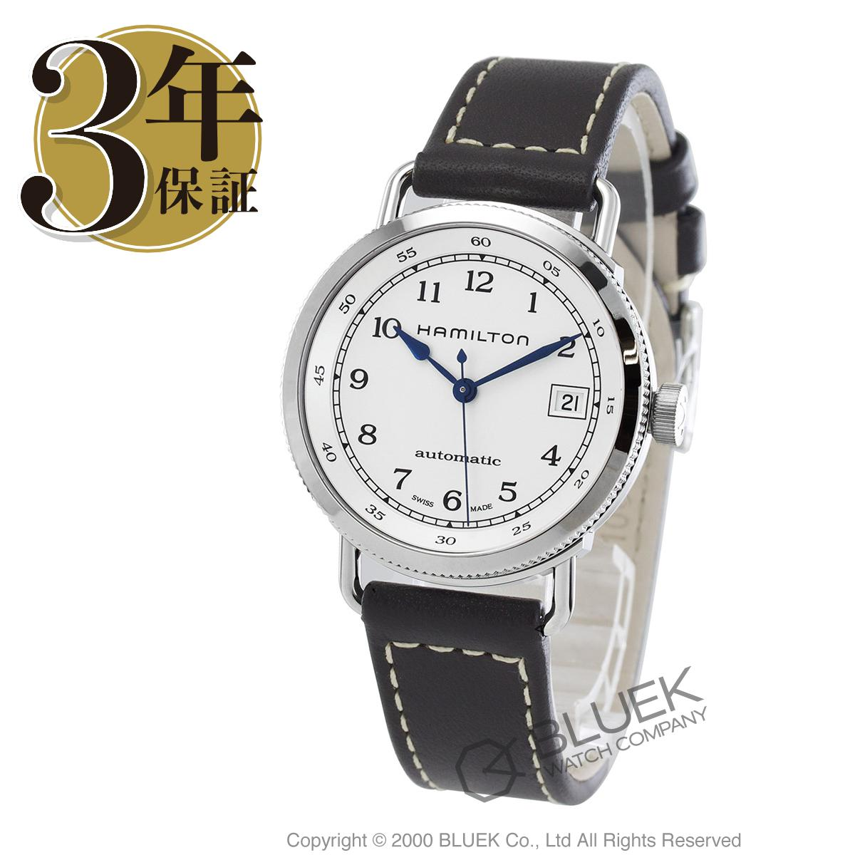 送料無料 あす楽対応 ハミルトン 信頼 H78215553 HAMILTON 新着 時計 ユニセックス ネイビー パイオニア 新品 H78215553_3 カーキ