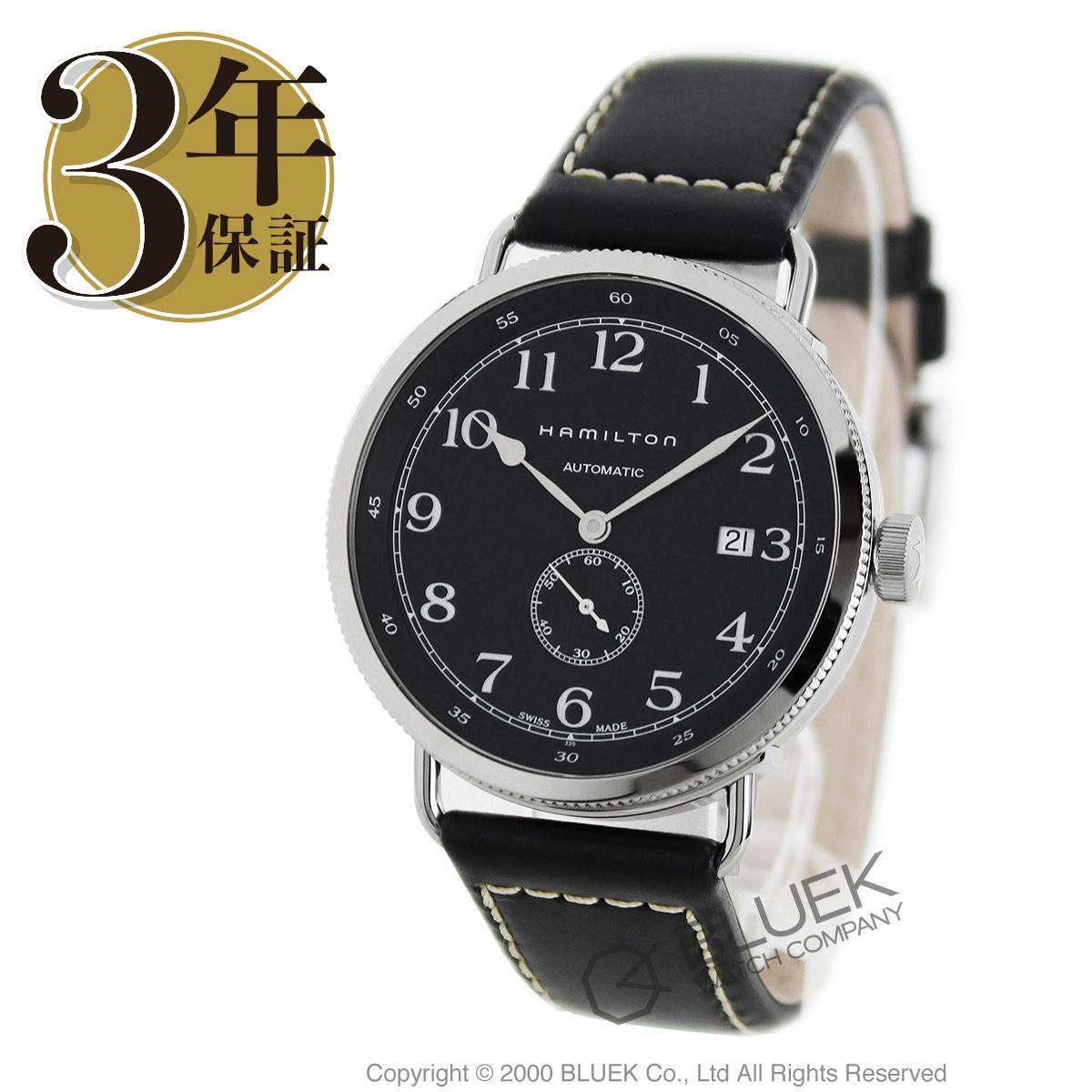 ハミルトン カーキ ネイビー パイオニア 腕時計 メンズ HAMILTON H78415733_3