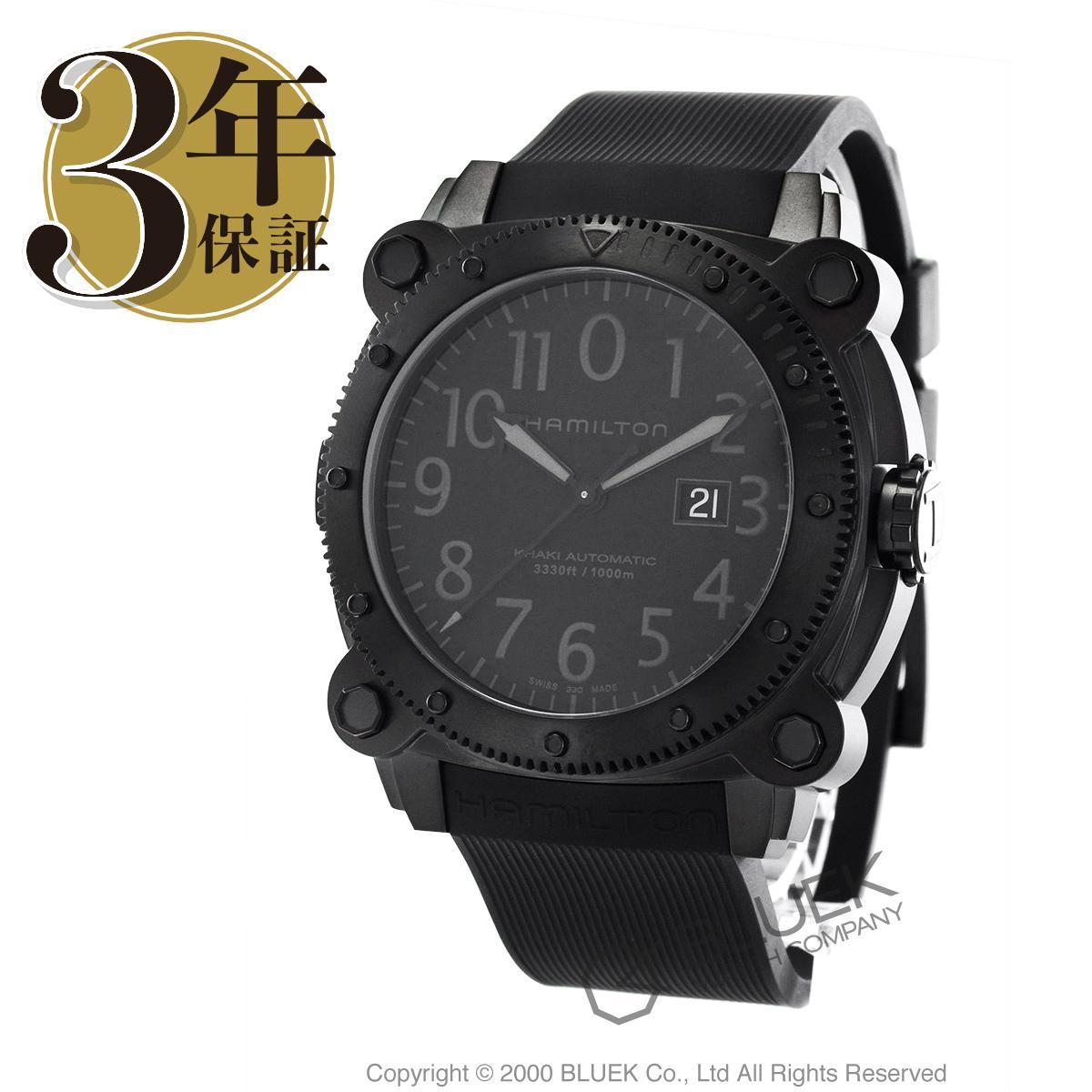 ハミルトン カーキ ネイビー ビロウゼロ 1000m防水 替えベルト付き 腕時計 メンズ HAMILTON H78585333_8