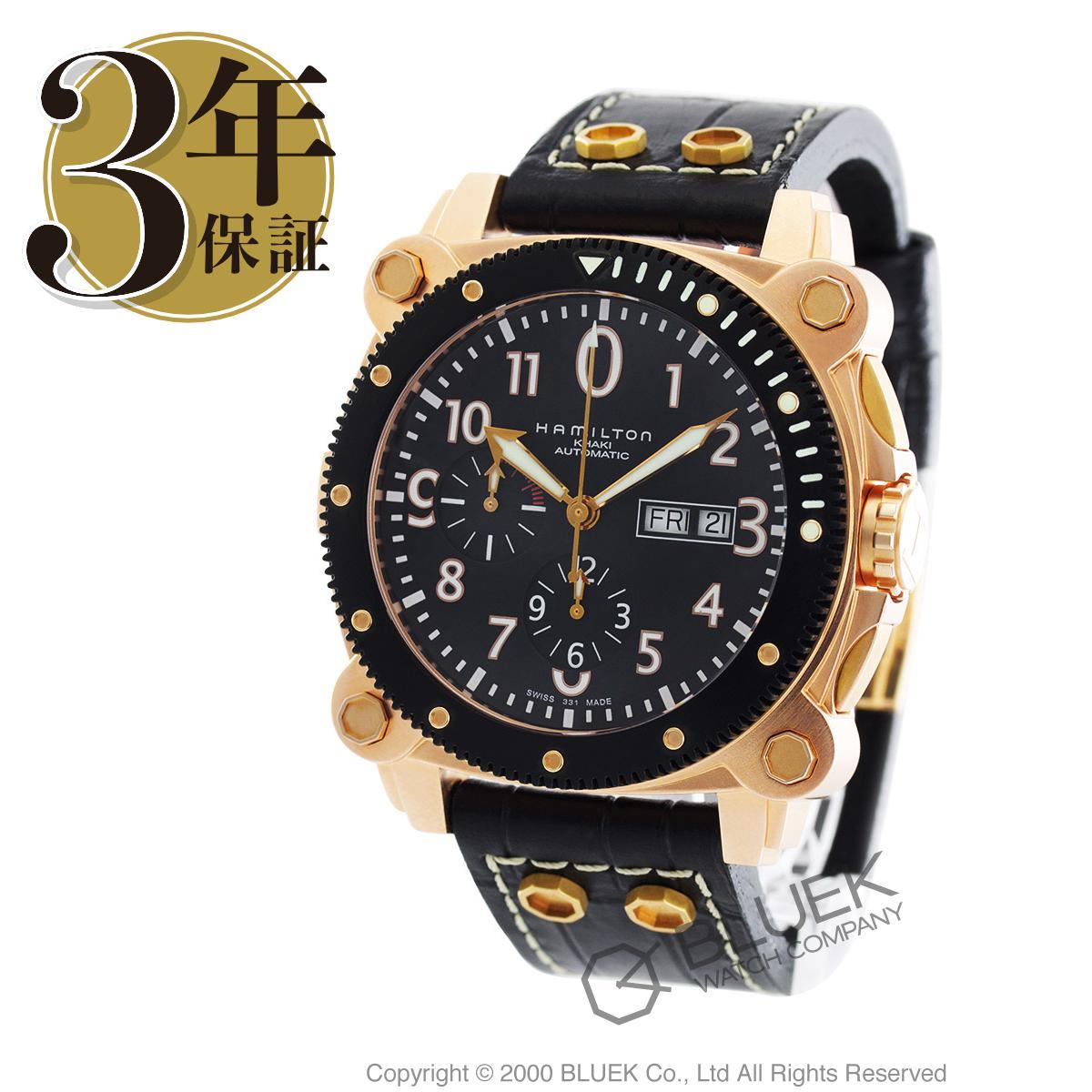 ハミルトン カーキ ネイビー ビロウゼロ クロノグラフ 腕時計 メンズ HAMILTON H78646733_8 バーゲン 成人祝い ギフト プレゼント