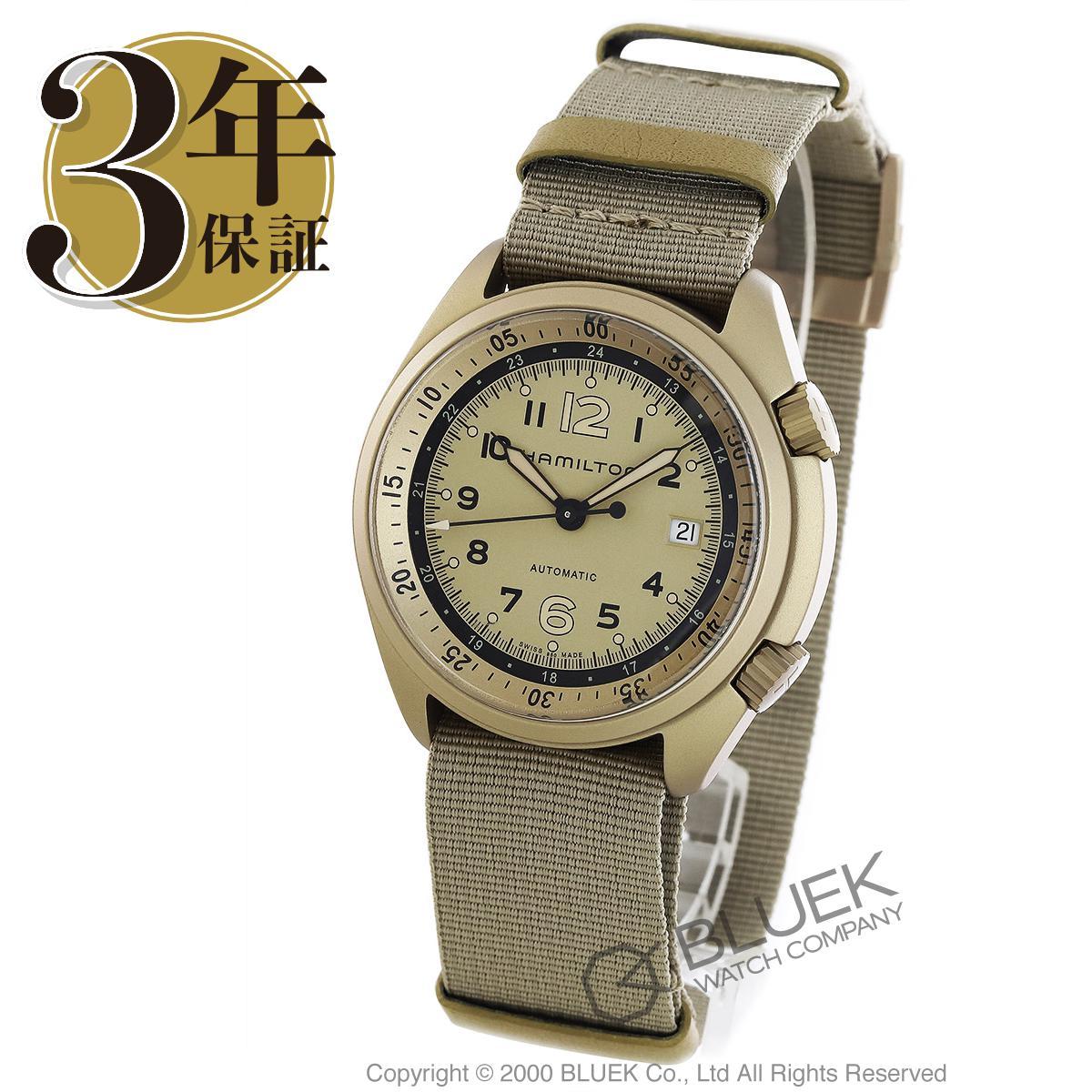 ハミルトン カーキ アビエーション パイロット パイオニア 腕時計 メンズ HAMILTON H80435895_8