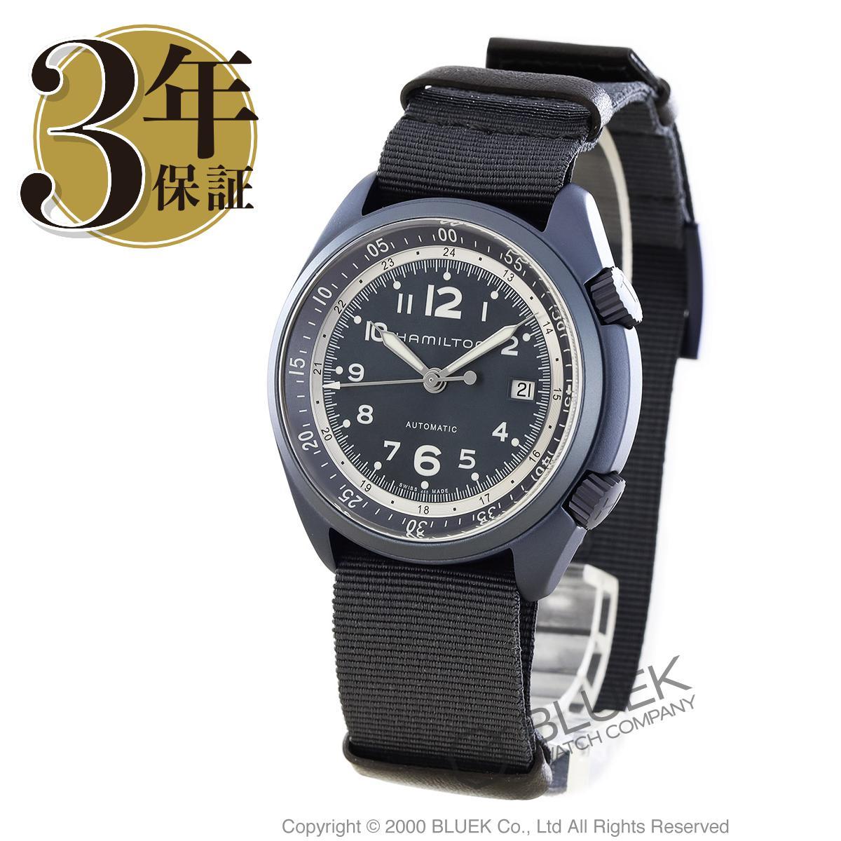 ハミルトン カーキ アビエーション パイロット パイオニア 腕時計 メンズ HAMILTON H80495845_8
