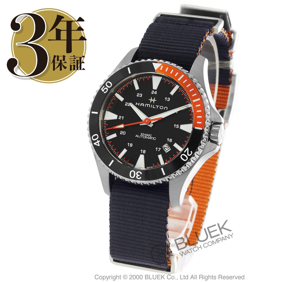 【1,000円OFFクーポン対象】ハミルトン カーキ ネイビー スキューバ オート 腕時計 メンズ HAMILTON H82305931_8