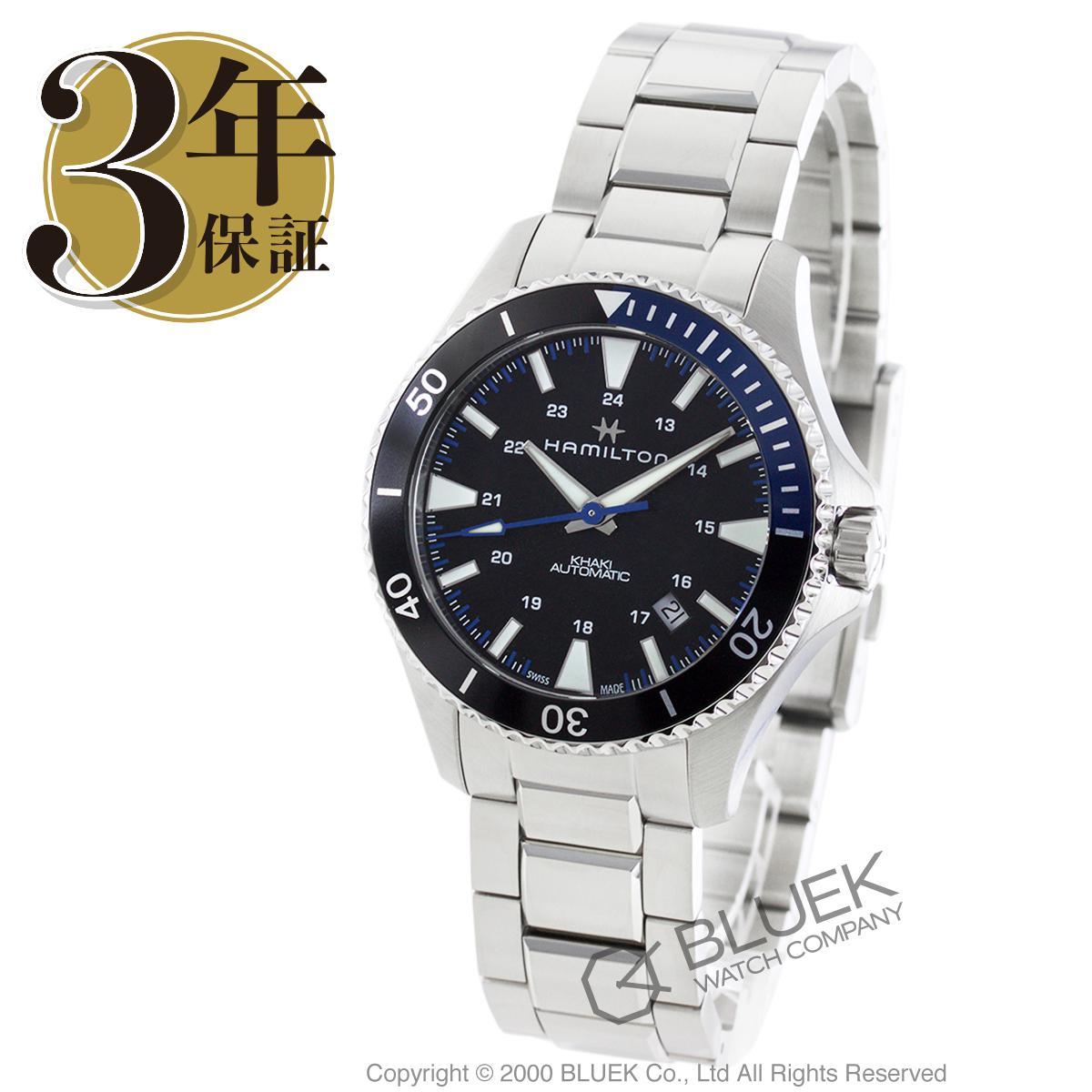 ハミルトン カーキ ネイビー スキューバ オート 腕時計 メンズ HAMILTON H82315131_8 バーゲン 成人祝い ギフト プレゼント