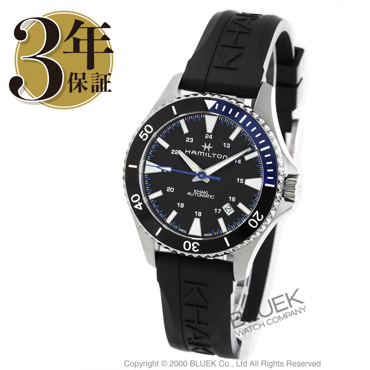 fb7b2dc1f650 ハミルトンカーキネイビースキューバオート腕時計メンズHAMILTONH82315331 ...