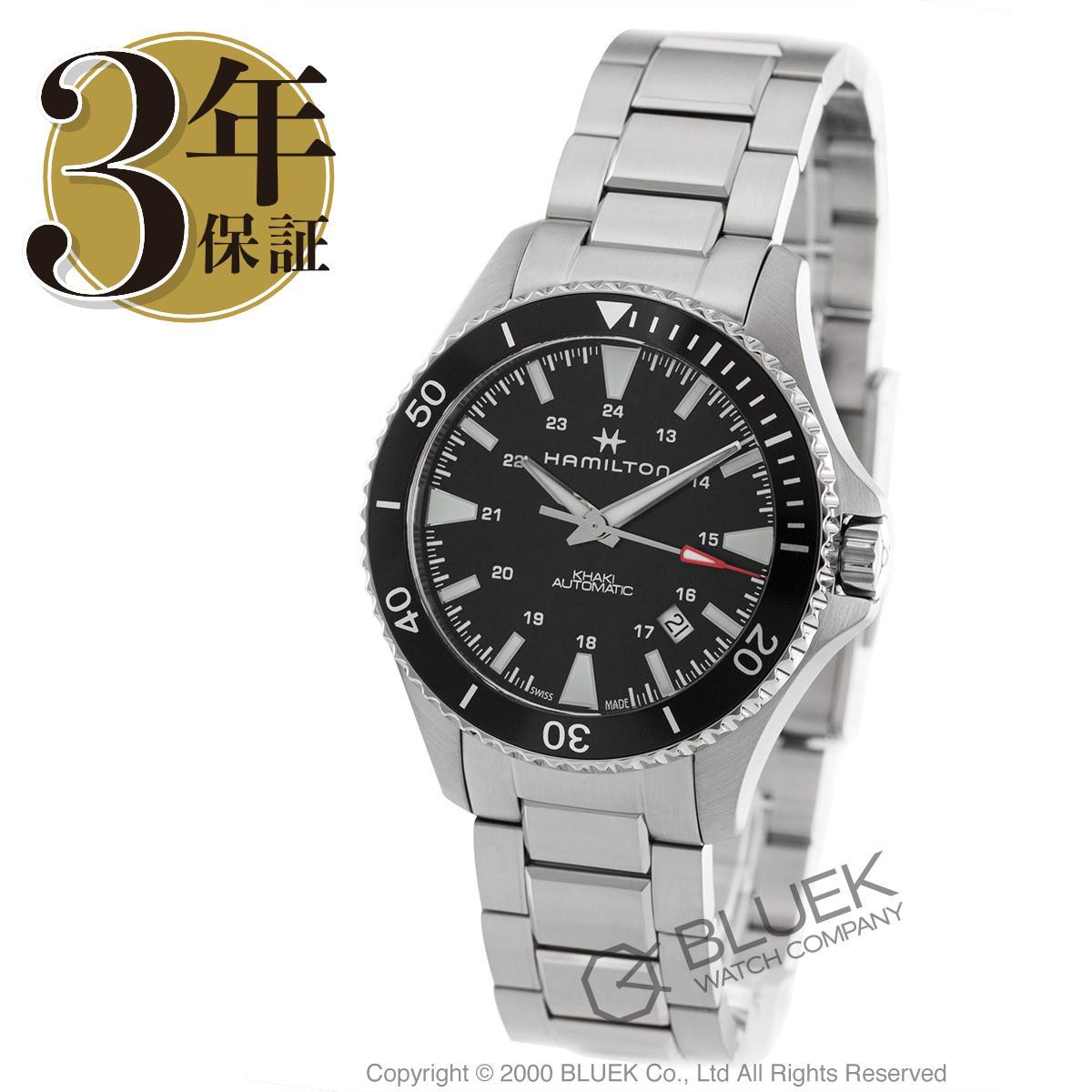 ハミルトン カーキ ネイビー スキューバ 腕時計 メンズ HAMILTON H82335131_3