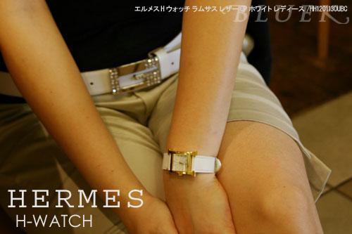 Hermes HERMES H watch ladies HH1.201.130/UBC