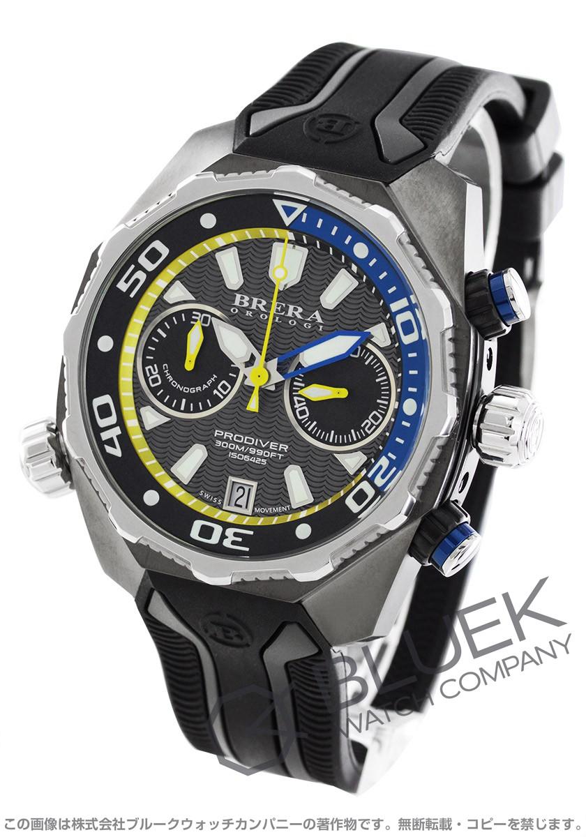 【最大3万円割引クーポン 11/01~】ブレラ プロダイバー クロノグラフ 300m防水 腕時計 メンズ BRERA BRDV2C4704