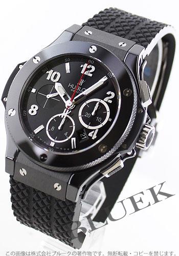 【3万円OFFクーポン対象】ウブロ ビッグバン ブラックマジック クロノグラフ 腕時計 メンズ HUBLOT 301.CX.130.RX