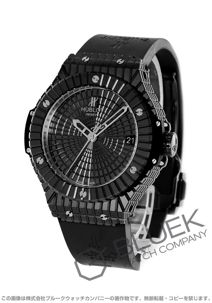 the best attitude 9f237 afa69 ウブロ ビッグバン ブラックキャビア 腕時計 メンズ HUBLOT 346.CX.1800.RX ブルークウォッチカンパニー