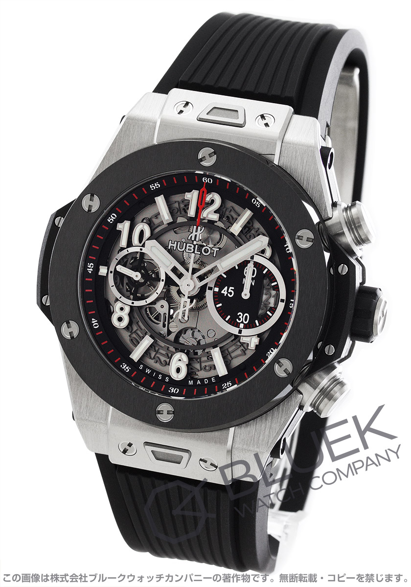 ウブロ ビッグバン ウニコ チタニウム クロノグラフ 腕時計 メンズ HUBLOT 411.NM.1170.RX