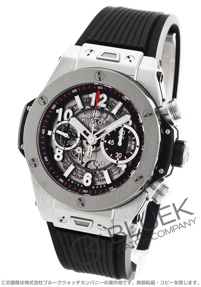 ウブロ ビッグバン ウニコ チタニウム クロノグラフ 腕時計 メンズ HUBLOT 411.NX.1170.RX