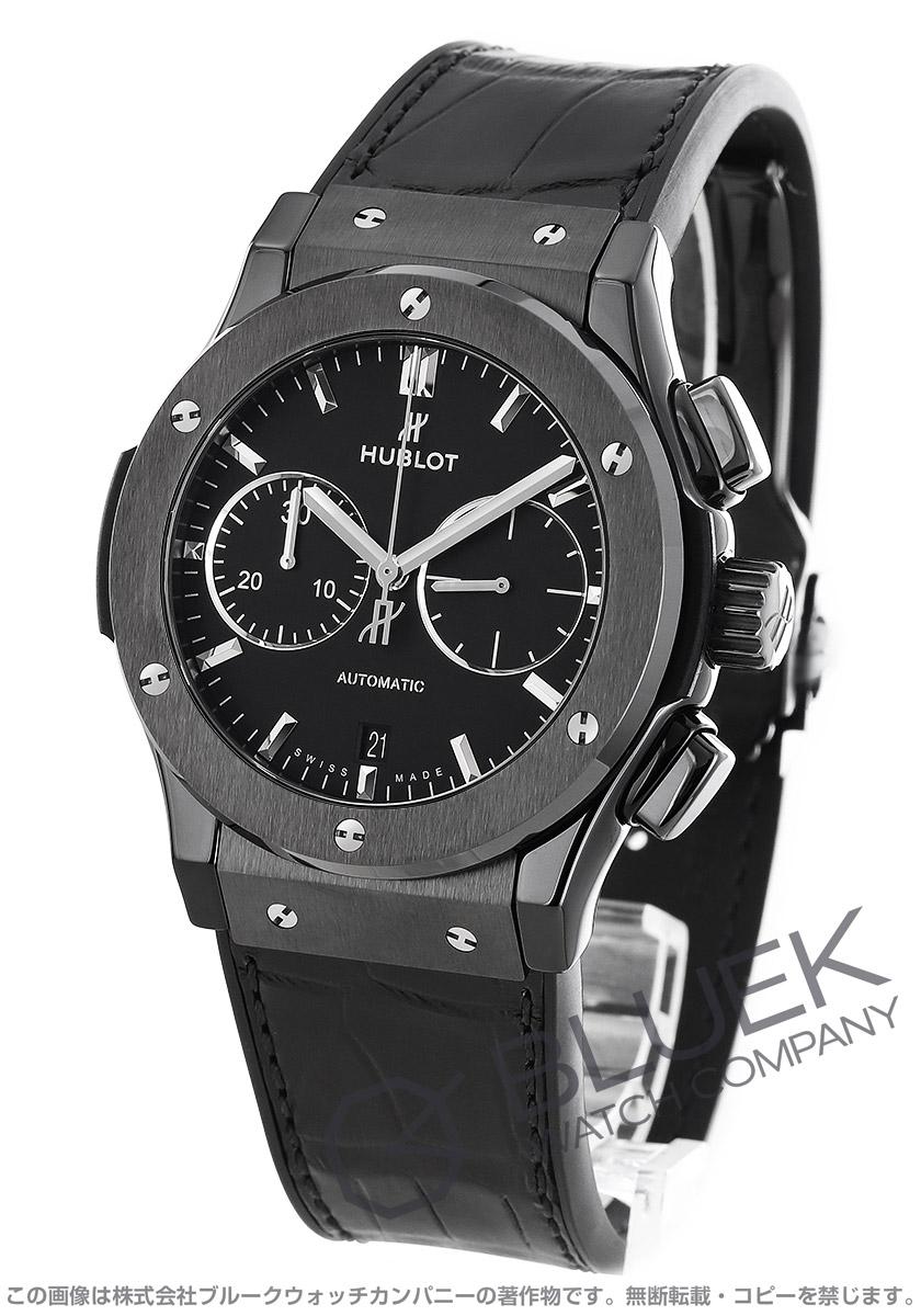 ウブロ クラシック フュージョン ブラックマジック クロノグラフ アリゲーターレザー 腕時計 メンズ HUBLOT 521.CM.1171.LR