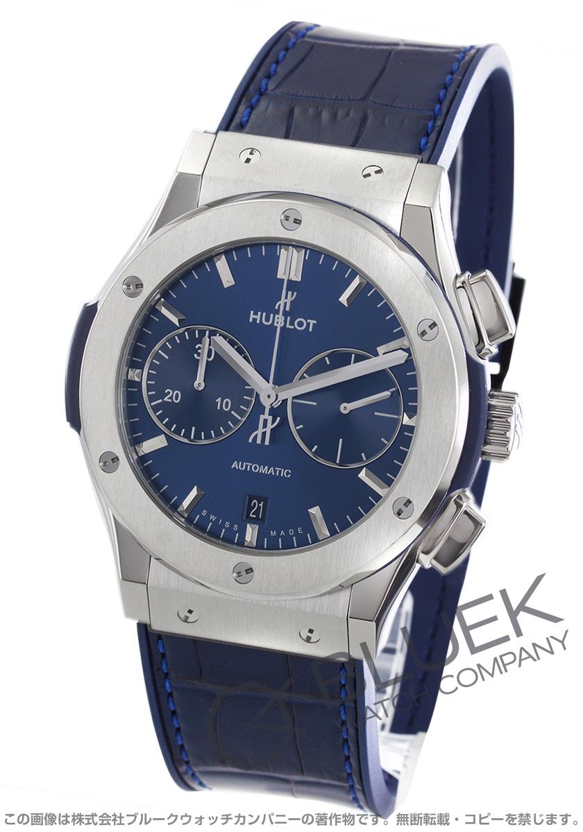 promo code 863f3 342c7 ウブロ クラシック フュージョン チタニウムブルー クロノグラフ アリゲーターレザー 腕時計 メンズ HUBLOT  521.NX.7170.LR ブルークウォッチカンパニー