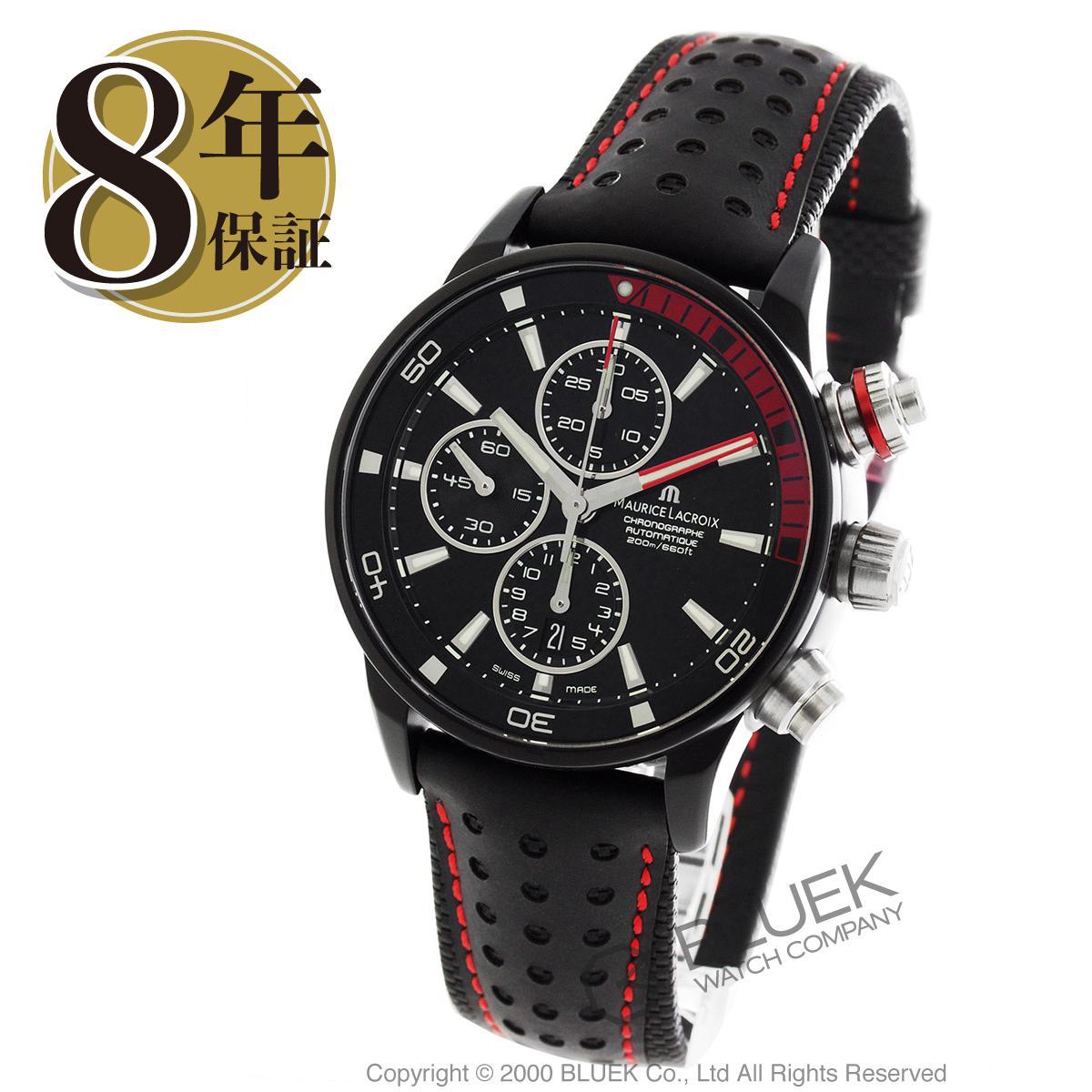 モーリス・ラクロア ポントスS エクストリーム クロノグラフ 世界限定999本 替えベルト付き 腕時計 メンズ MAURICE LACROIX PT6028-ALB01-331_8