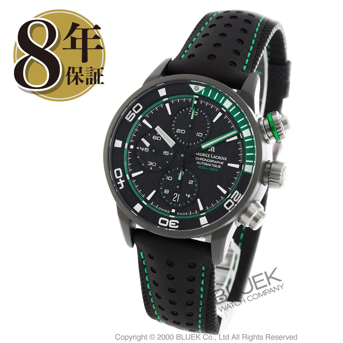 モーリス・ラクロア ポントスS エクストリーム クロノグラフ 腕時計 メンズ MAURICE LACROIX PT6028-ALB01-332_8