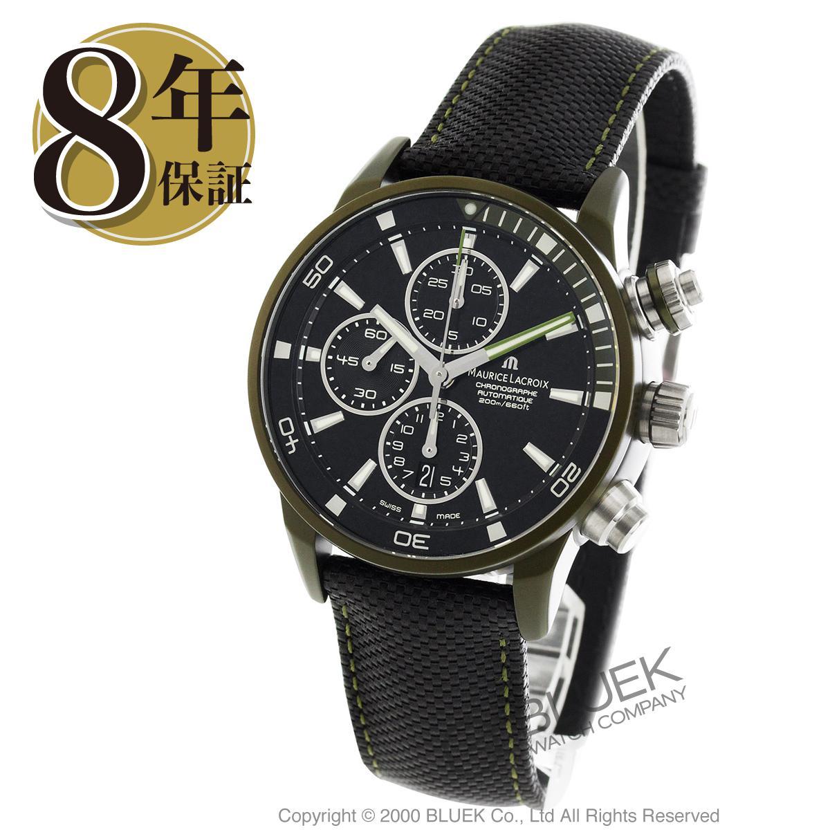 モーリス・ラクロア ポントスS エクストリーム クロノグラフ 替えベルト付き 腕時計 メンズ MAURICE LACROIX PT6028-ALB21-331_8