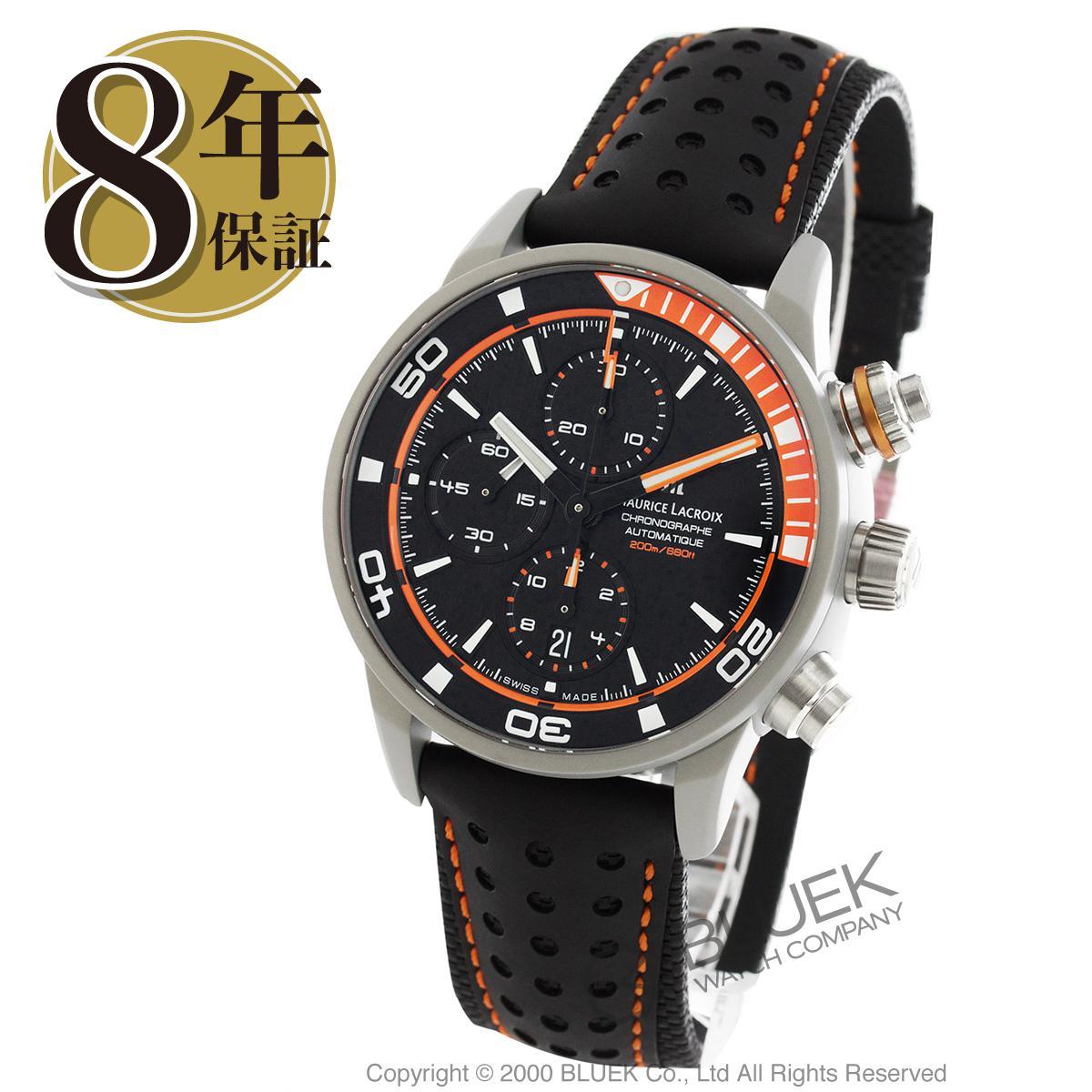 モーリス・ラクロア ポントスS エクストリーム クロノグラフ 腕時計 メンズ MAURICE LACROIX PT6028-ALB31-331_8