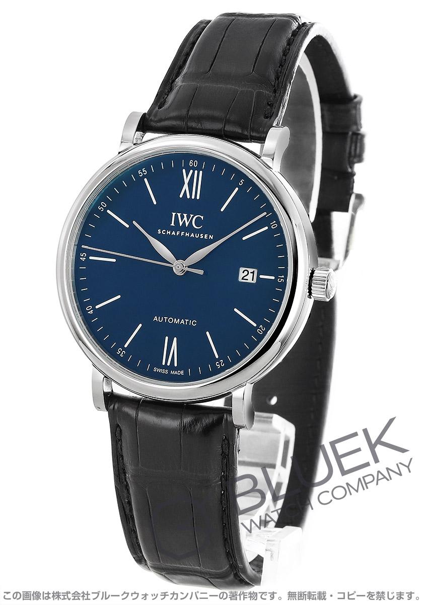 IWC ポートフィノ 150イヤーズ 世界限定2000本 アリゲーターレザー 腕時計 メンズ IWC IW356518