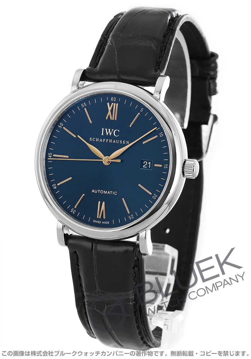 IWC ポートフィノ アリゲーターレザー 腕時計 メンズ IWC IW356523