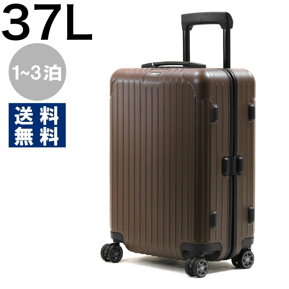 リモワ スーツケース/旅行用バッグ バッグ メンズ レディース サルサ キャビン ELECTRONIC TAG 37L 1~3泊 ブロンズブラウンマット 810.53.38.4 RIMOWA