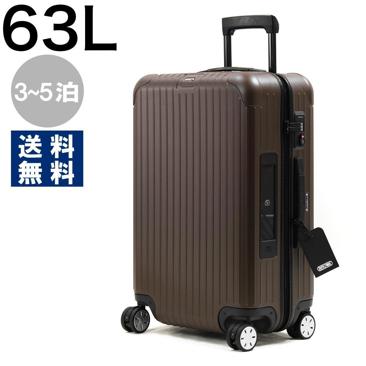 リモワ スーツケース/旅行用バッグ バッグ メンズ レディース サルサ ELECTRONIC TAG 63L 3~5泊 ブロンズブラウンマット 811.63.38.5 RIMOWA
