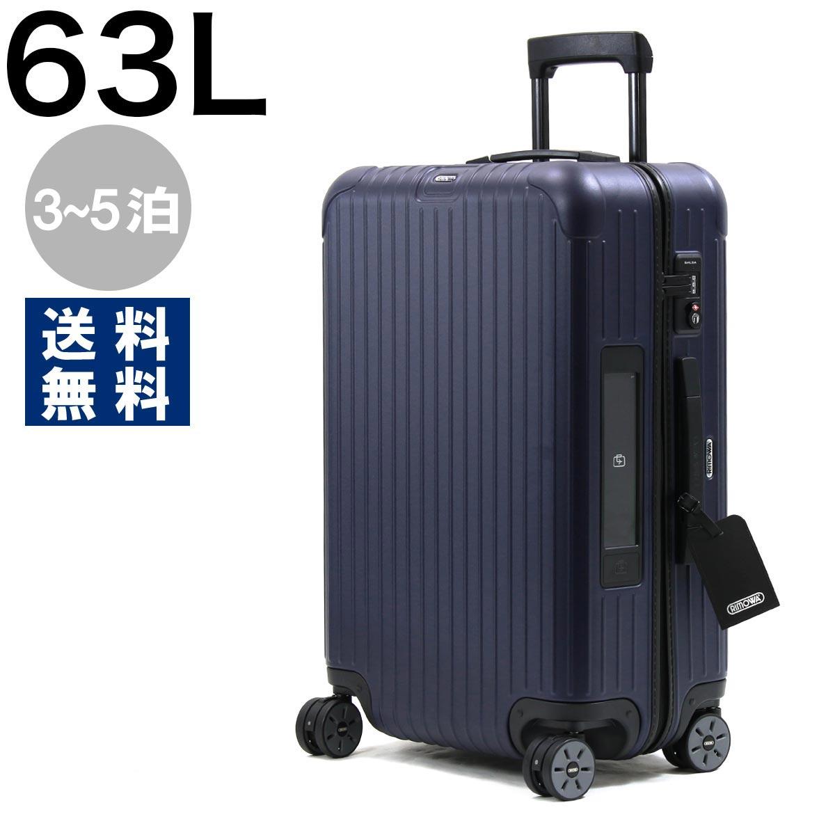 リモワ スーツケース/旅行用バッグ バッグ メンズ レディース サルサ ELECTRONIC TAG 63L 3~5泊 ネイビーブルー 811.63.39.5 RIMOWA