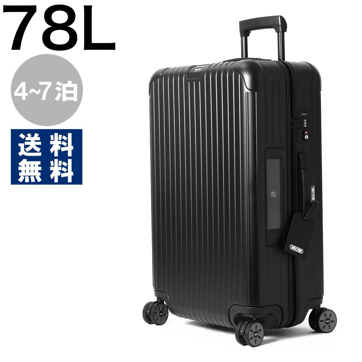 リモワ スーツケース/旅行用バッグ バッグ メンズ レディース サルサ ELECTRONIC TAG 78L 4~7泊 ブラックマット 811.70.32.5 RIMOWA