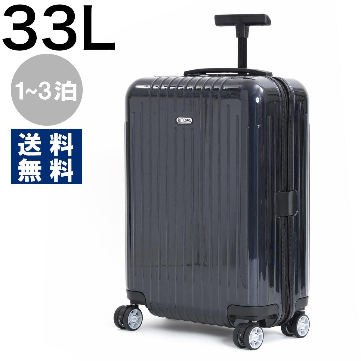 リモワ スーツケース/旅行用バッグ バッグ メンズ レディース サルサ エアー ウルトラライト 33L 1~3泊 ネイビーブルー 820.52.25.4 RIMOWA