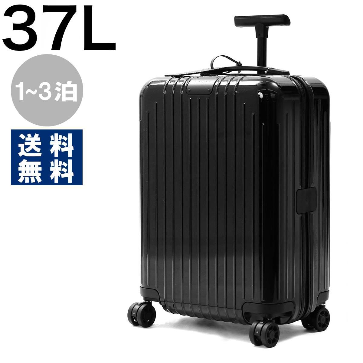 リモワ スーツケース/旅行用バッグ バッグ メンズ レディース エッセンシャル ライト キャビン 37L 1~3泊 ブラック 823.53.62.4 RIMOWA